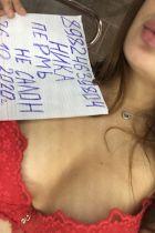 индивидуалка Ника от 4000 руб в час, секс